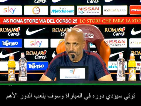كرة قدم: الدوري الإيطالي: نجوميّة توتي إستُغلّتْ لغايات أخرى- سباليتي