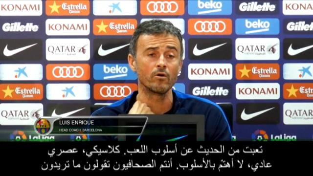 """عام: كرة قدم: انريكي مستاء من الحديث عن """"اسلوب"""" برشلونة"""
