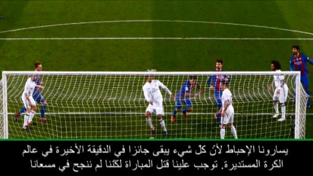 كرة قدم: الدوري الاسباني: كنا نستحق الانتصار- أنريكي