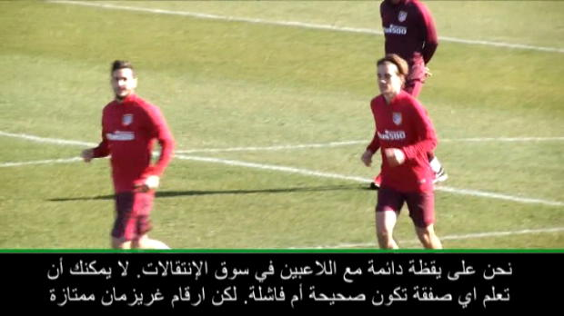 مقابلة حصرية:الدوري الممتاز: غريزمان هو اللاعب الذي يحتاجه يونايتد - روبسون
