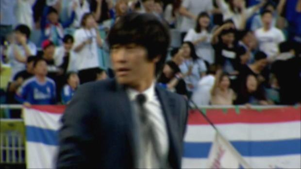 K-League: Ex-Bochumer verschiebt Titelfeier