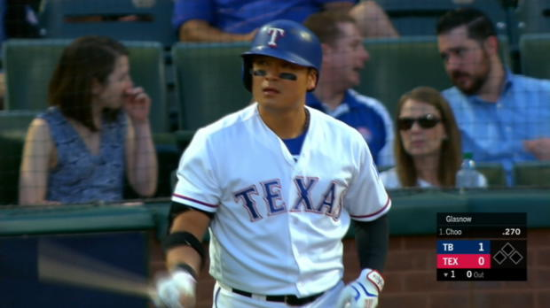 Korean reel: Shin-Soo Choo