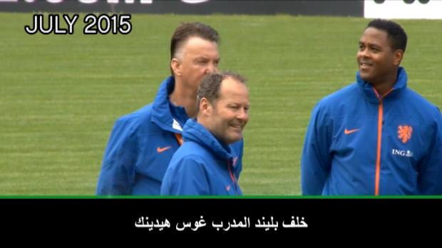 كرة قدم: دولي: إقالة مدرب هولندا داني بليند