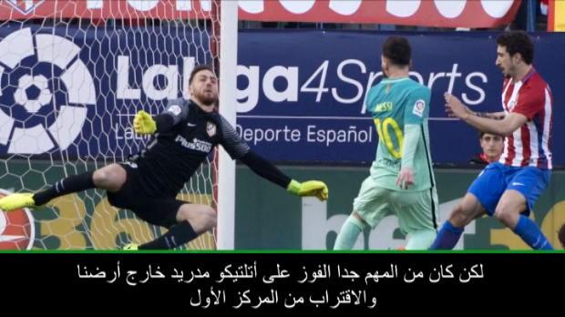 كرة قدم: الدوري الإسباني: هناك الكثير من النقاط المتاحة- انريكي