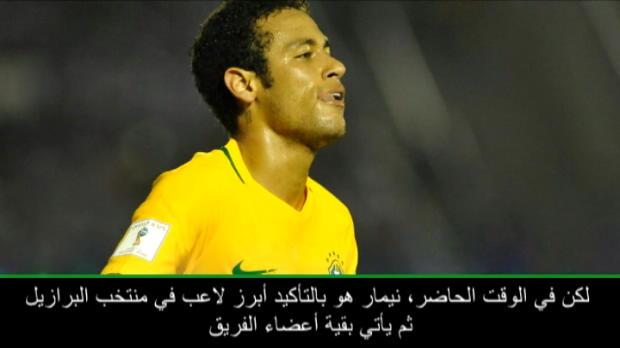 عام: كرة قدم: نيمار هو أبرز لاعب في منتخب البرازيل - ايلبر