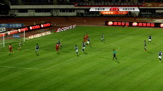 China - Falla un gol clamoroso