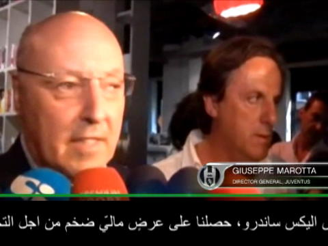 كرة قدم: الدوري الإيطالي: مدير جوفنتوس يؤكد تلقّيه عرضًا مقابل اليكس ساندرو
