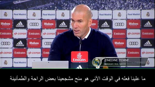 كرة قدم: الدوري الإسباني: علينا منح مشجّعينا الراحة والطمأنينة- زيدان