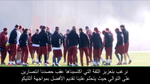 كرة قدم: دوري أبطال أوروبا: الفوز أمام أتلتيكو مدريد مطلبٌ حيوي لأنشيلوتي