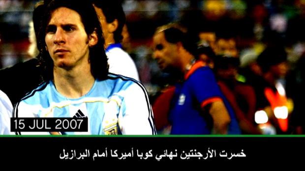 كرة قدم: دولي: مسيرة ميسي الدولية تواجه مرحلة مضطربة