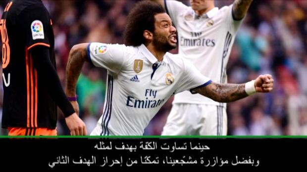 كرة قدم: الدوري الإسباني: ريال جاهزٌ للكفاح حتّى الرمق الأخير- زيدان