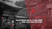 Get to know our opponents Kashima Antlers