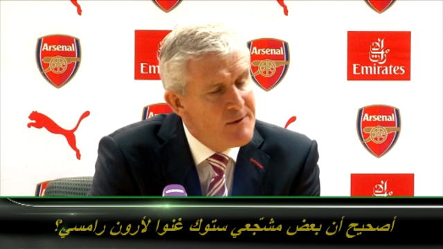 لقطة: كرة قدم: هيوز يغادر المؤتمر الصحفي غاضبا إثر سؤال عن رامسي