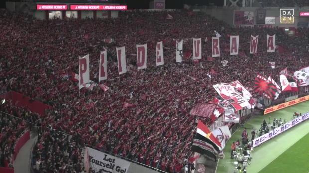 Urawa Reds - Kashimi