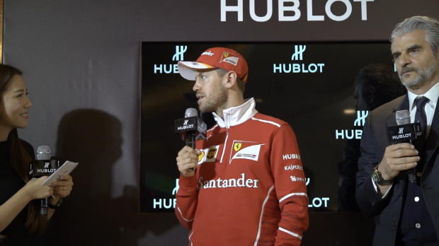 """F1:Vettel: """"Machen das Auto immer schneller"""""""