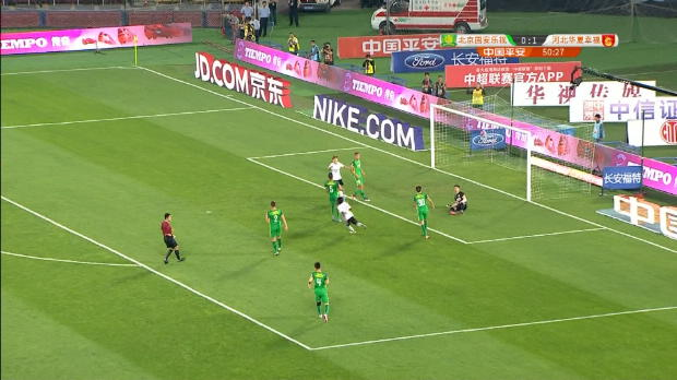 China - Golazo de Gervinho