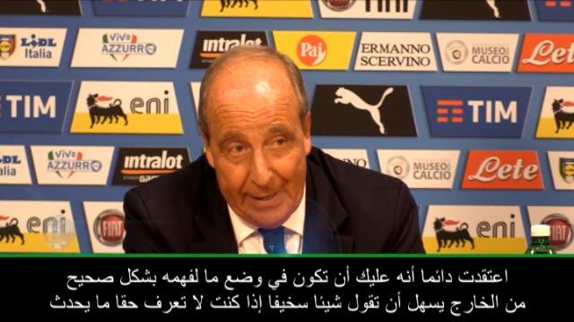 كرة قدم: دولي: هولندا ستتعافى من سوء النتائج – فينتورا
