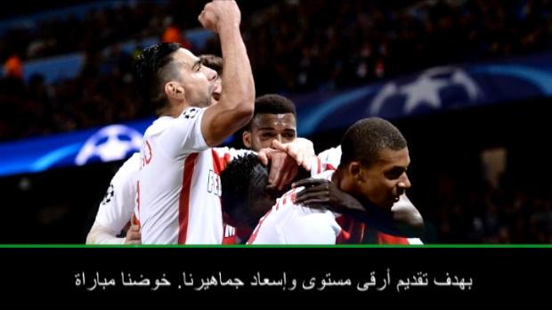 كرة قدم: دوري أبطال أوروبا: كانت مباراة ممتعة.. وإنّما لم يُحسمْ شيءٌ بعد- جارديم