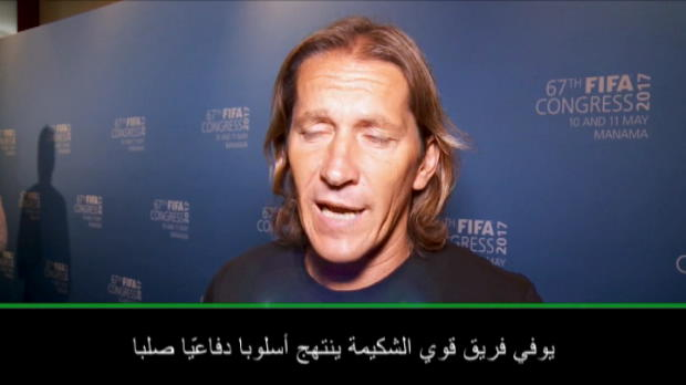 حصري: كرة قدم: قدامى ريال يدعمون لوس بلانكوس لمعانقة لقب دوري أبطال أوروبا