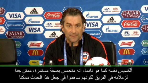 كرة قدم: كأس القارات: الرقم القياسي لسانشيز سيشكل دافعاً- بيزي