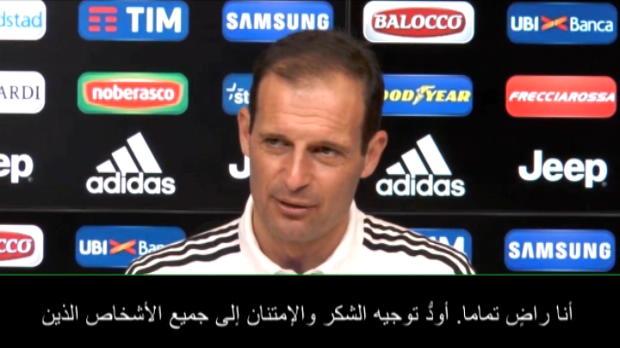 كرة قدم: الدوري الإيطالي: أليغري يتجاهل الإنتقادات قبيل مباراته الـ300 مدرّبا