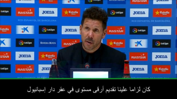 كرة قدم: الدوري الإسباني: حريّ بأتلتيكو التحلّي بمعدن صلب- سيميوني
