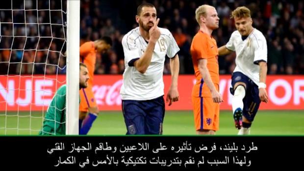 كرة قدم: دولي: الهولنديون تخطوا مسألة اقالة بليند – غريم المدرب المؤقت