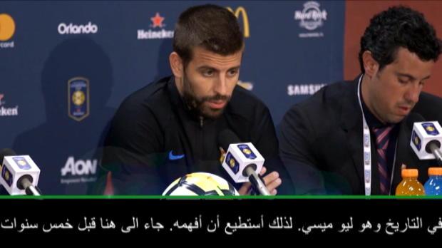 كرة قدم: الدوري الاسباني: بيكيه يطلب من نيمار البقاء في برشلونة