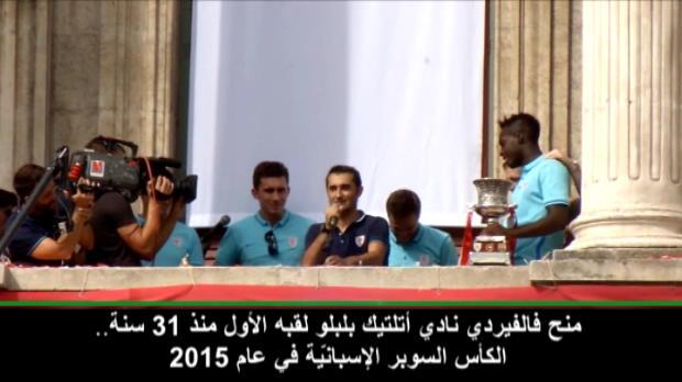كرة قدم: الدوري الإسباني: مسيرة إرنستو فالفيردي.. قبيل ولوجه أسوار برشلونة