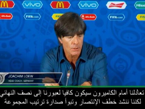 كرة قدم: كأس القارات: