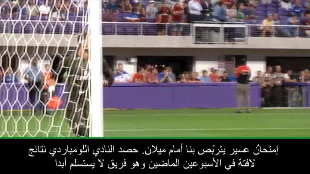 كرة قدم: الدوري الإيطالي: أليغري متنبّه جيّدا لأسلوب ميلان