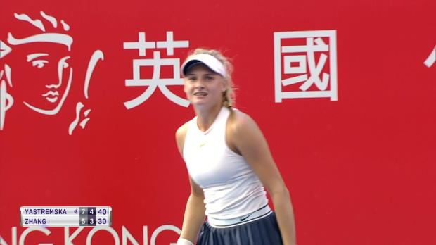Tennis : Hong Kong - Grande première pour Yastremska