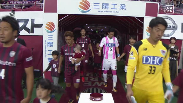 Kobe - Sagan Tosu