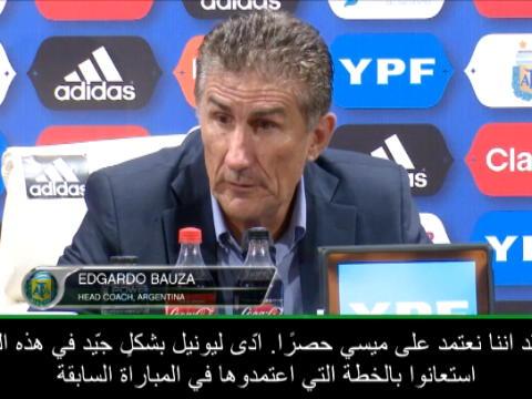 كرة قدم: دولي: الأرجنتين لا تعتمد على ميسي وحسب - باوزا