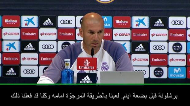 عام: كرة قدم: زيدان ينفي ان يكون الإرهاق قد نال من ريال مدريد