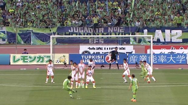 J-League: Kick it like Beckham