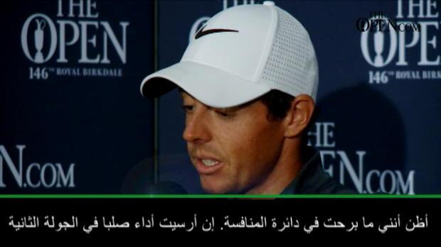 غولف: البطولة المفتوحة: ماكلروي أبي رغم ترنّح أدائه في الجولة الإفتتاحيّة