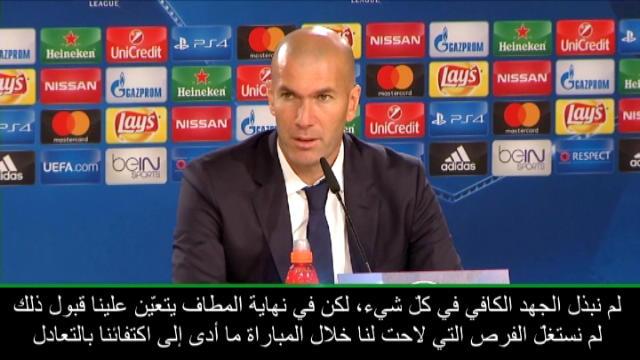 عام: كرة قدم: علينا تقبّل النتيجة والمضيّ قدما- زيدان