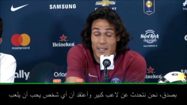 كرة قدم: كأس الأبطال الدولية: أي شخص يحب أن يلعب مع نيمار - كافاني