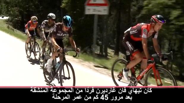 دراجات: طواف ايطاليا: فان غارديرن يفوز بالمرحلة ودومولين يبقى متصدرًا