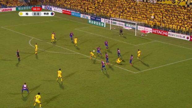 J-League: Dudu mit spätem Solo zum Sieg