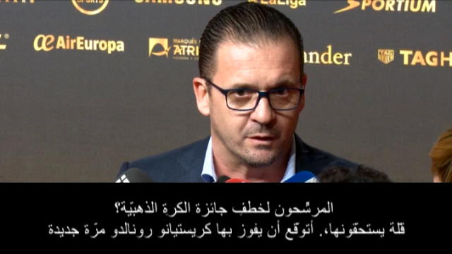 عام: كرة قدم: مياتوفيتش يرشّح رونالدو لخطف جائزة الكرة الذهبيّة