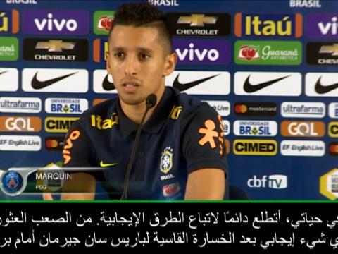 كرة قدم: دوري أبطال أوروبا: خرجنا بإيجابيات من خسارة برشلونة- ماركينيوس