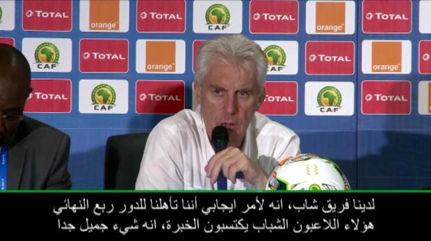 كرة قدم: كأس أمم أفريقيا: الكاميرون تتطلع لنصف النهائي- بروس