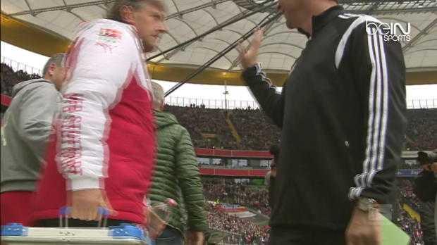 Bundes : Francfort 4-5 Sttugart