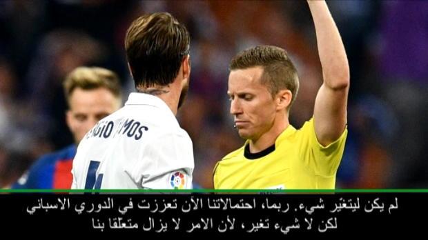 عام: كرة قدم: اللقب لا يزال في أيدينا - زيدان