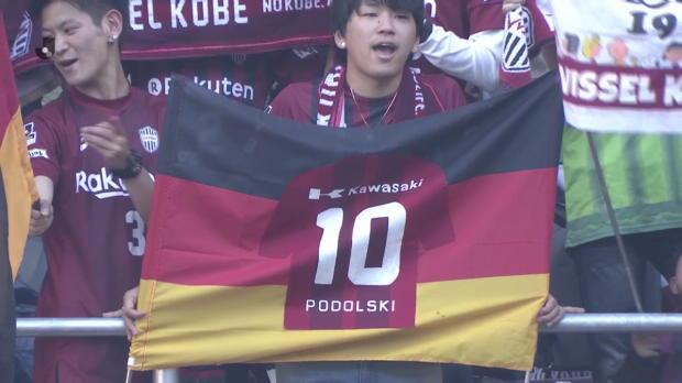 Kobe - Nagoya