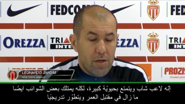كرة قدم: الدوري الفرنسي: موناكو ارض خصبة لنجاح مبابي - يارديم