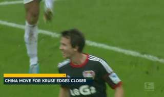 Caltex Socceroos forward Robbie Kruse looks set to move to the Chinese Super League during the January transfer window.