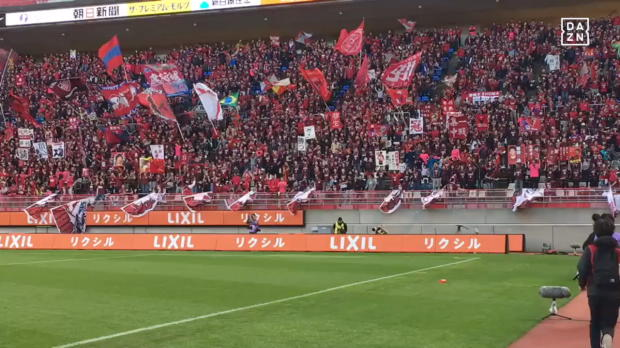 J-League: Kashima-Fans mit Mega-Performance